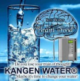 Kangen_Water_is_good_for_your_Brain